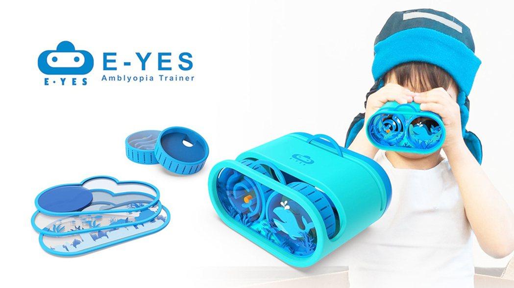 工設系以「E─YES兒童弱視訓練器」作品亦獲得工業設計群第三名。 校方/提供