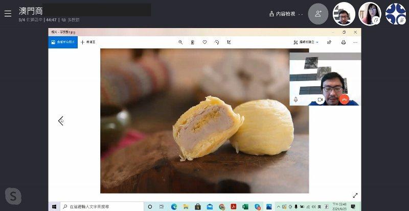 台灣業者向澳門買主介紹糕點新品的視訊畫面。 貿協/提供