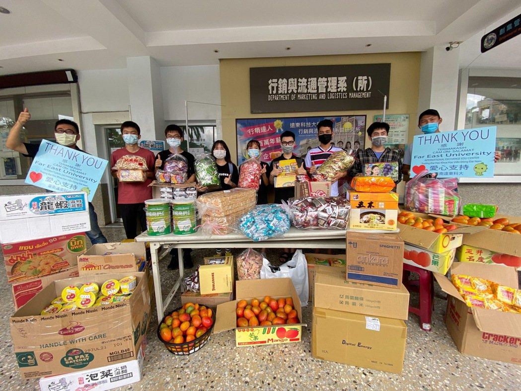 24日食物銀行捐贈儀式。 遠東科大/提供。
