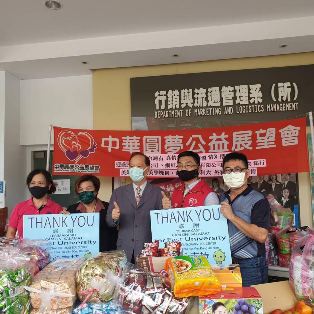 校長王元仁(左三)出席當日捐贈儀式。 遠東科大/提供。