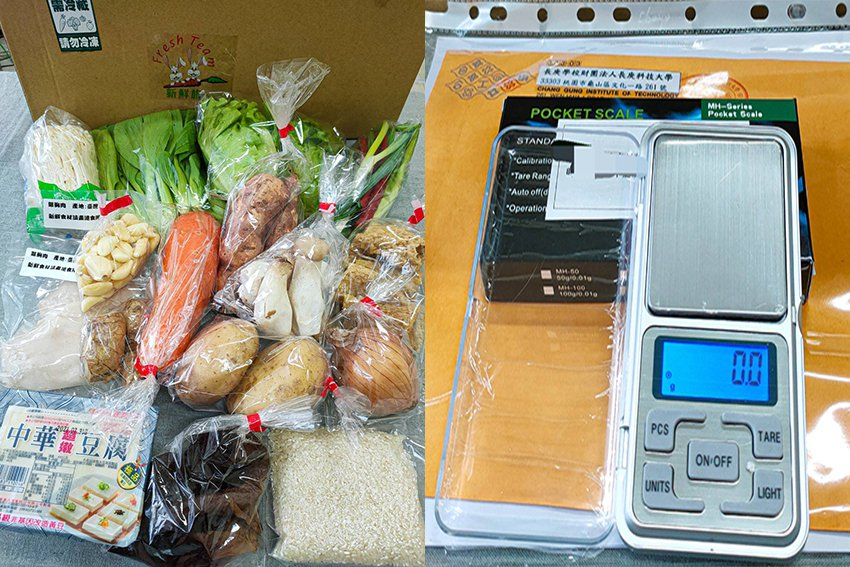 長庚科大學生分享所收到的課程食材箱。 長庚科大/提供