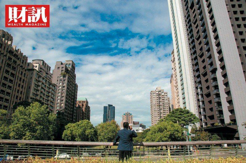 台灣房地產新時代來臨,炒作空間再縮小。圖/潘重安攝)