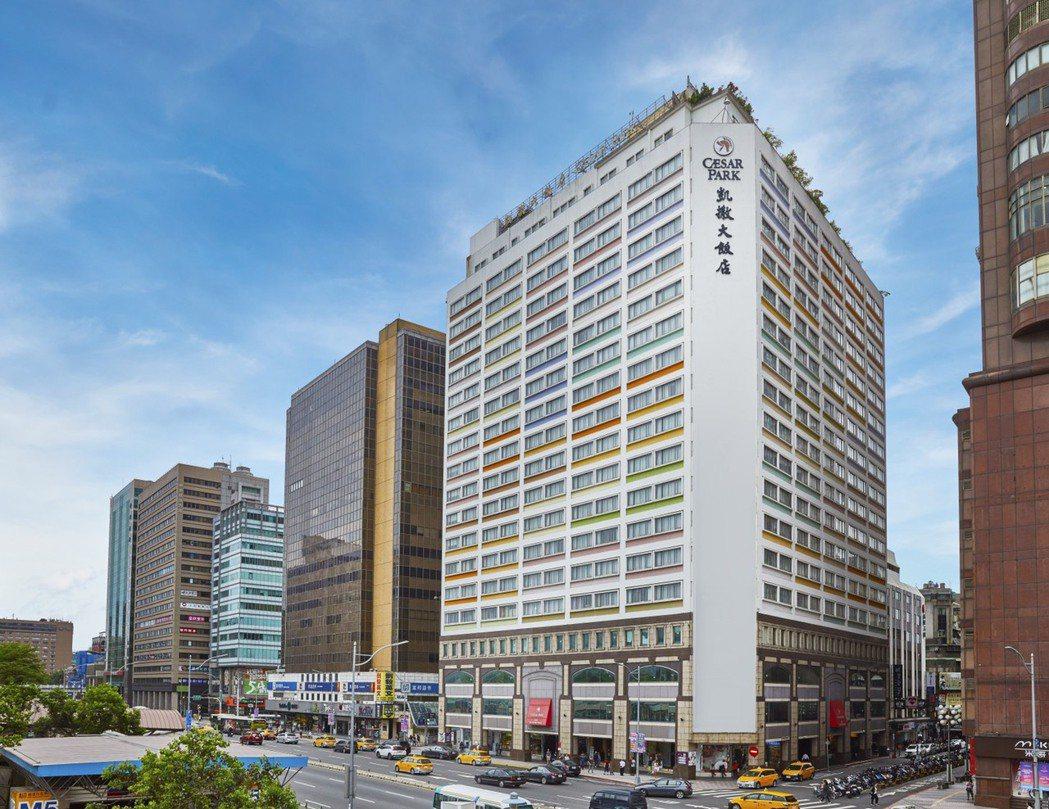 台北凱薩飯店一同參與抗疫大作戰。