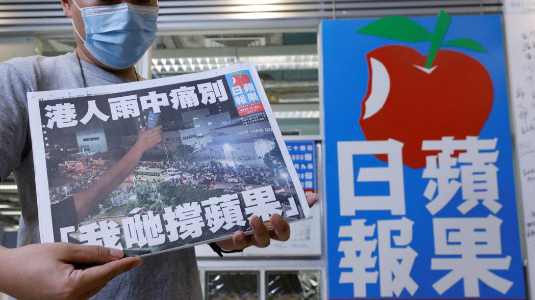 香港蘋果日報24日出版最後一份實體報紙。 路透社