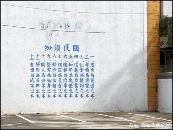 圖文:Tang Tang生活札記