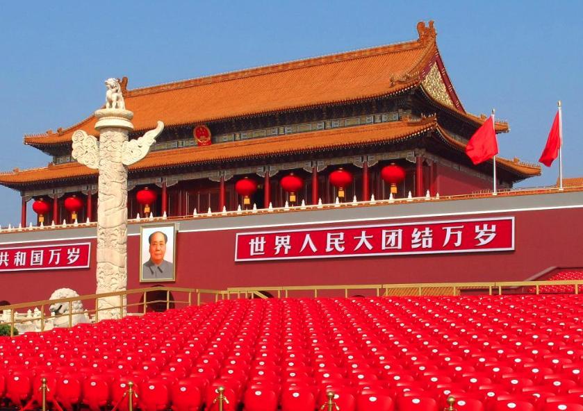 北京天安門廣場。(人民網資料照片)