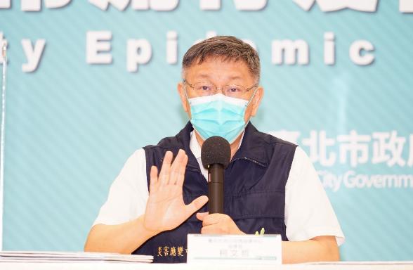 中央宣布延長三級警戒,外界將矛頭指向台北市長柯文哲,柯嗆,這就是典型的認知作戰,...