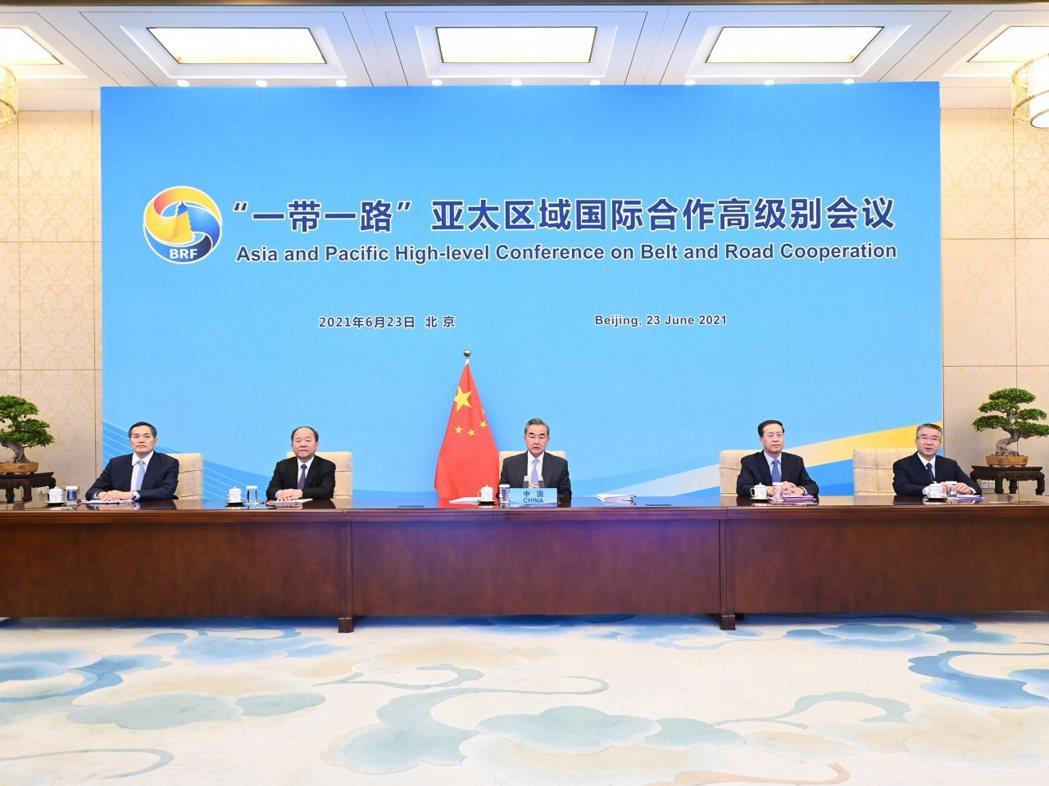 王毅表示,亞太地區不是地緣政治的棋局。(新華社)