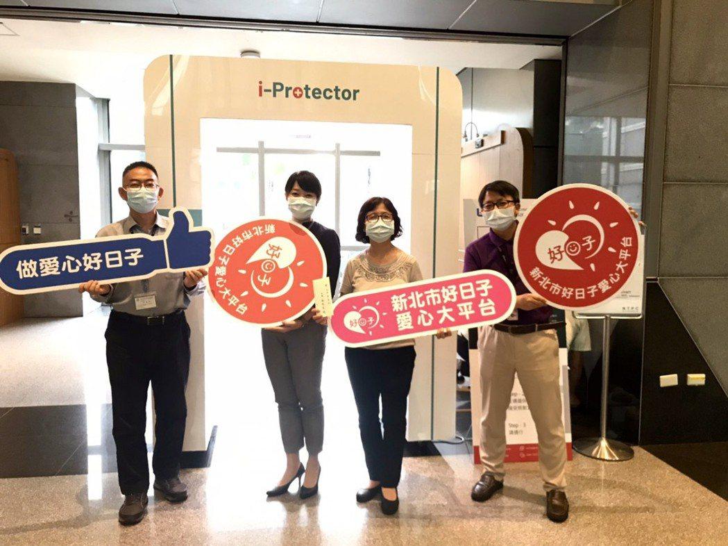 日本民間企業「Quark科技」昨捐給新北好日子愛心大平台一座COVID-19紫外...