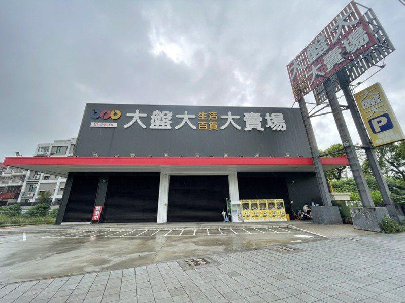 彰基以約2.87億元,買下包含大盤大南投店在內的上千坪土地。圖/台灣房屋南投家友特許加盟