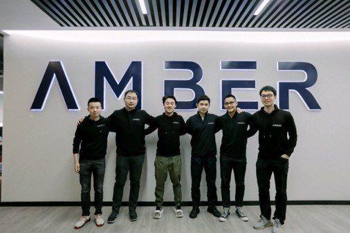 圖說:Amber group宣布完成一億美元B輪融資/照片提供:Amber gr...
