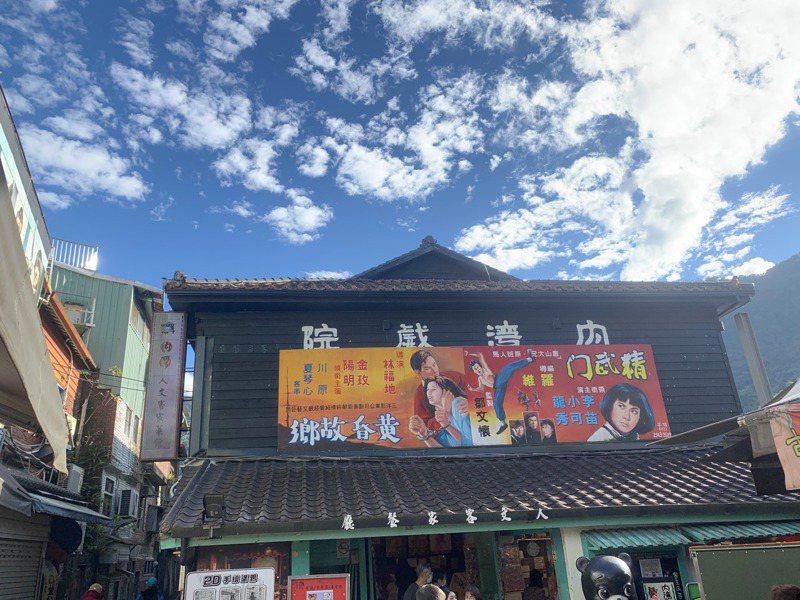 內灣戲院業者宣告收攤歇業,難敵疫情衝擊,老街傳倒閉潮。記者巫鴻瑋/攝影
