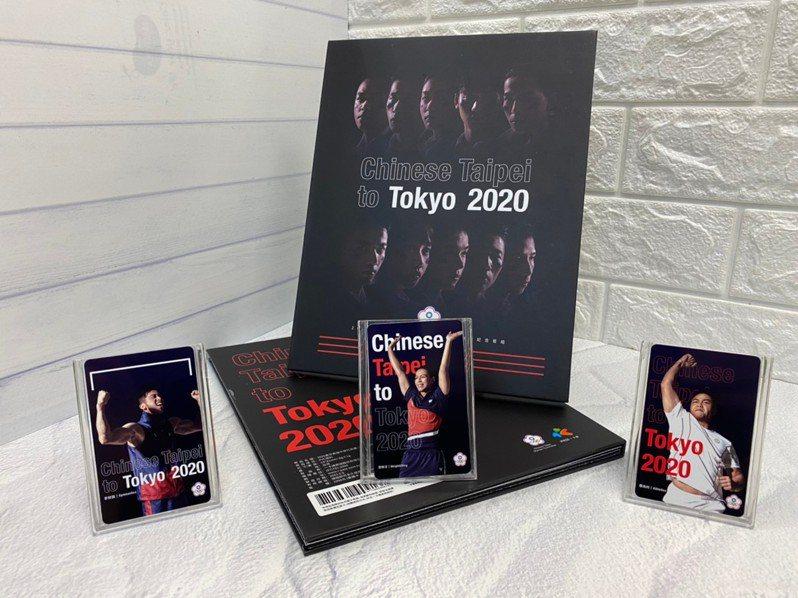 中華奧會與一卡通公司聯手推出「2020東京奧運中華代表團一卡通精裝紀念套組」。圖/中華奧會提供