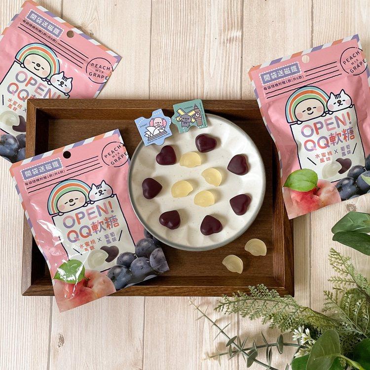OPEN!家族將於6月30日起推出新口味零嘴,外包裝採用與日本插畫家卡娜赫拉(K...