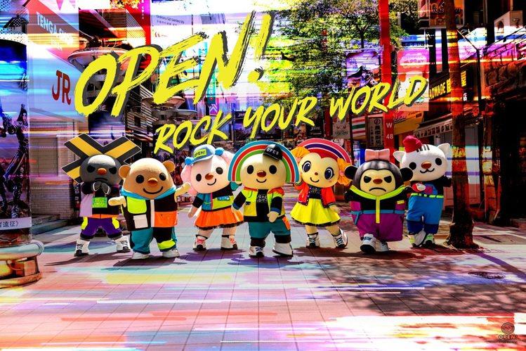 OPEN小將歡慶16歲生日,2021年度最新單曲「OPEN! ROCK YOUR...