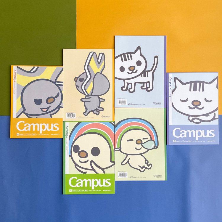 日本暢銷的「OPEN! X Campus筆記本B5」推出OPEN小將、LOCK小...