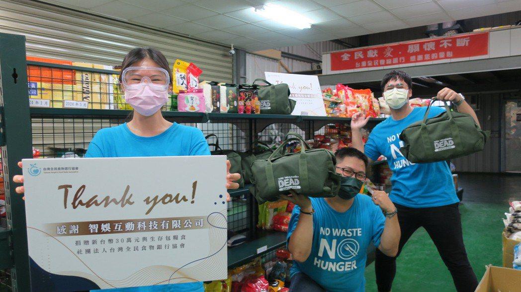 「陰屍路:倖存者」捐贈30萬和生存包糧食予台灣全民食物銀行協會。圖/智娛互動提供