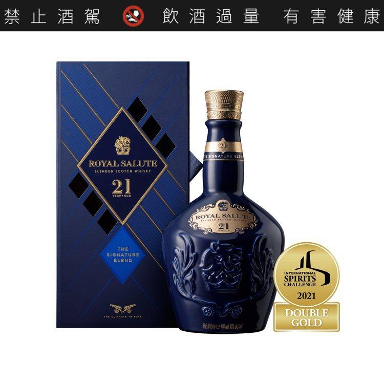 皇家禮炮21年調和蘇格蘭威士忌,榮獲ISC 2021雙金獎。圖/台灣保樂力加提供...