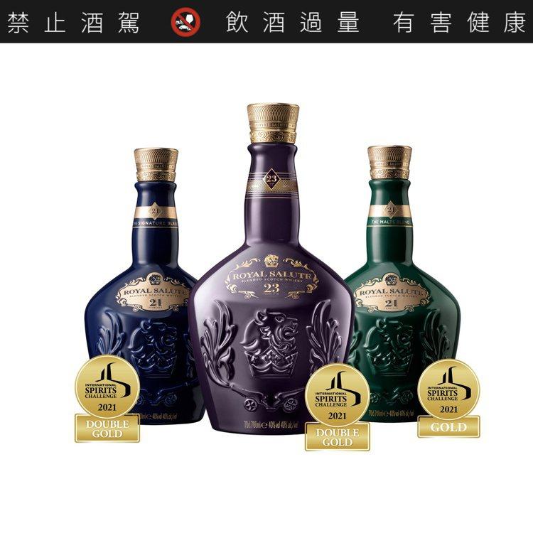威士忌之王皇家禮炮,橫掃ISC 2021獲至高殊榮。圖/台灣保樂力加提供。提醒您...