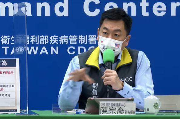 陳宗彥表示,食藥署會督管藥用酒精的部分,防疫用酒精則是經濟部工業局會定期抽測,並...