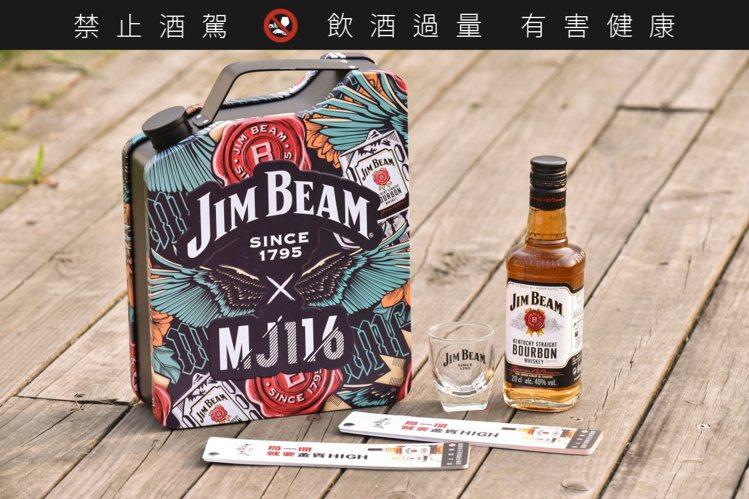Jim Beam X MJ116「刺青版」聯名Mini Bar。圖/台灣三得利提...