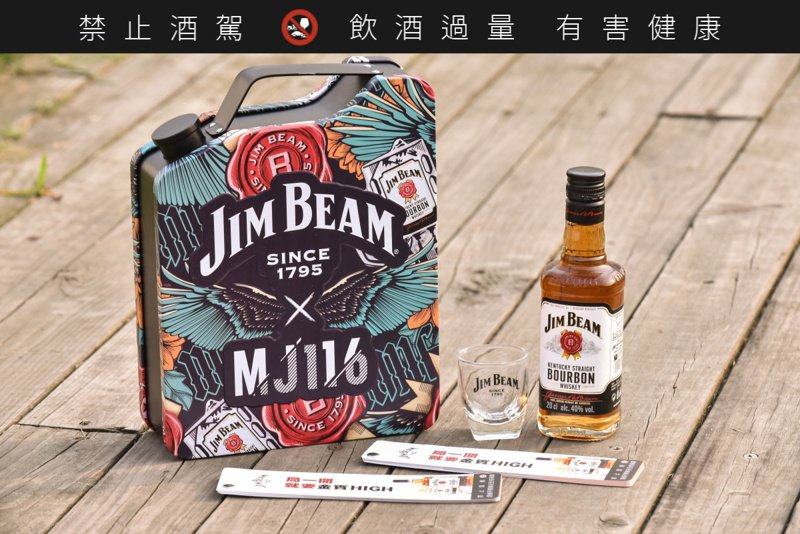 Jim Beam X MJ116「刺青版」聯名Mini Bar。圖/台灣三得利提供。提醒您:禁止酒駕 飲酒過量有礙健康。
