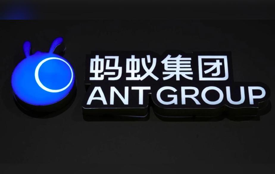 螞蟻集團傳出正與大陸國有企業商議創建一家信用評分公司,這將把這家金融科技巨頭的專...