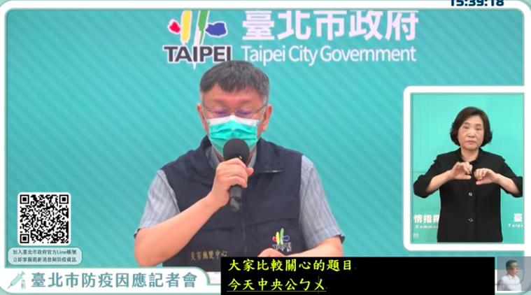 柯文哲提到,從最近台北市的疫情趨勢,發現台北市沒有症狀被抓出來的變多,當普篩疫調...