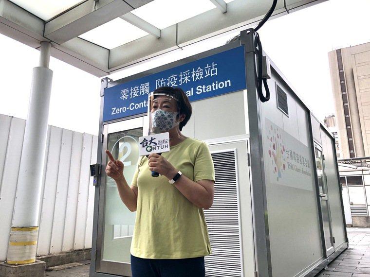台積電慈善基金會董事長張淑芬。記者黃惠群/攝影