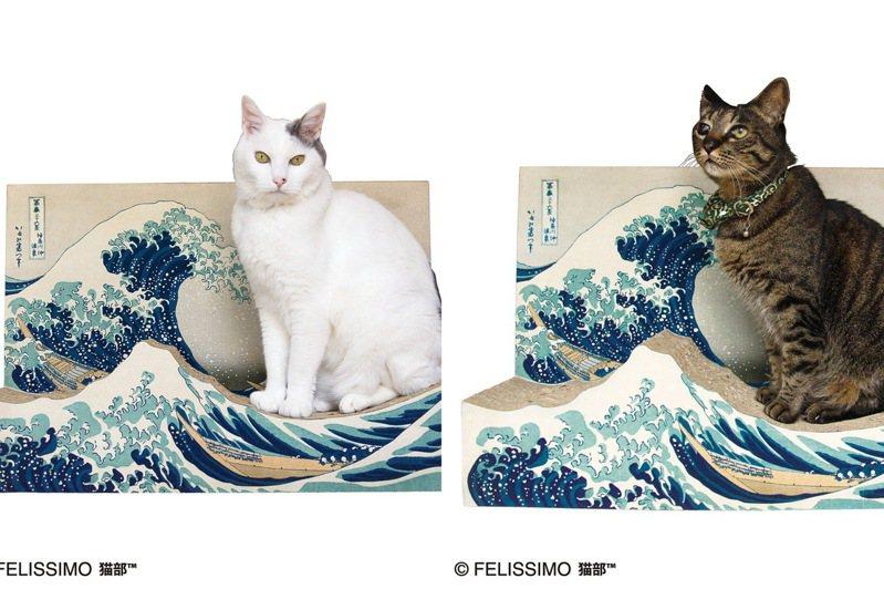 日本浮世繪畫家葛飾北齋的作品「神奈川沖浪裏」,變成貓抓板。圖/摘自felissimo貓部網站
