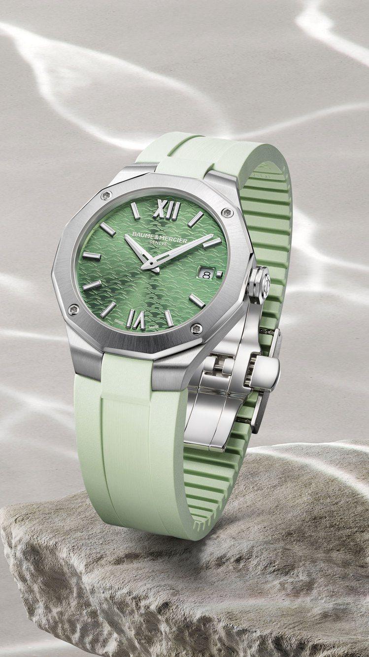 女性款式、36毫米的利維拉(Riviera)腕表,淺綠色的視覺與表帶,輕鬆融入夏...