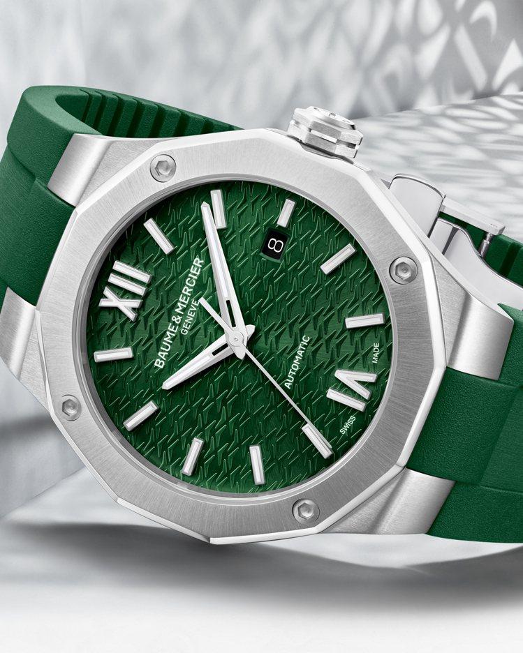 名士(Baume et Mercier)推出了可拆換表帶、綠意盎然的利維拉(Ri...