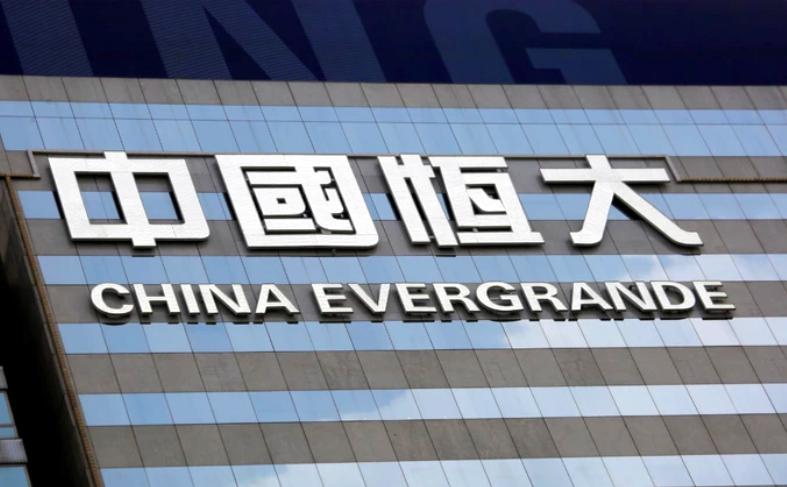 大陸地產商龍頭中國恒大集團今(24)日表示,將用自有資金償還下周到期的美元債本金...