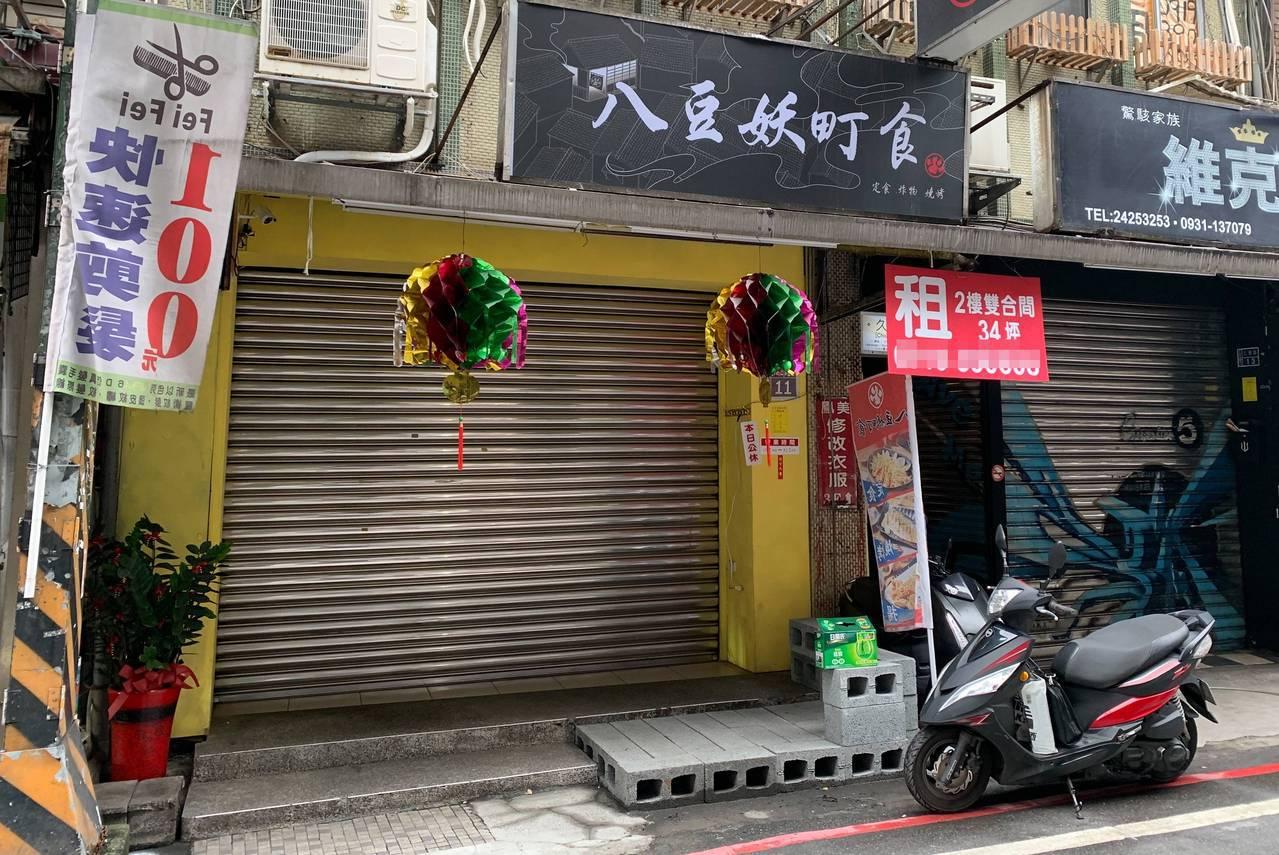 確診者自述去過兩家店 人潮很多 基市府將發細胞簡訊示警