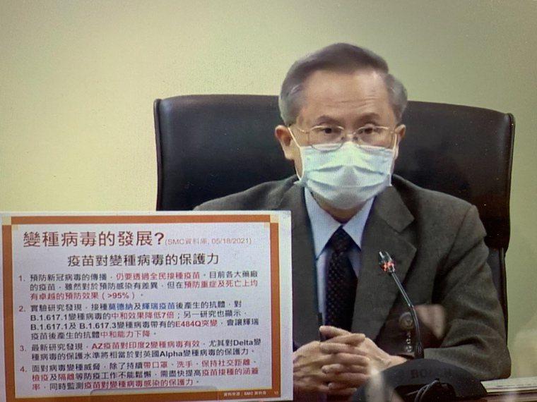高雄醫學大學附設中和紀念醫院院長鍾飲文表示,疫苗混打仍缺乏科學證據,不建議交替使...