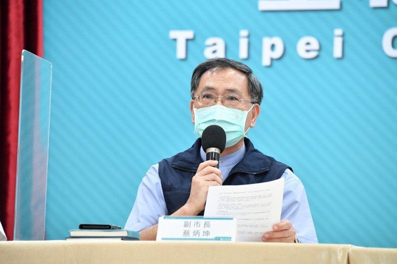 台北市副市長蔡炳坤表示,假設有兩種疫苗同時上的話,系統一定會標示清楚。圖/北市府提供