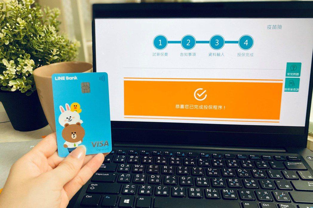 LINE Bank快點卡參與指定防疫專案 享LINE POINTS 220點,「...