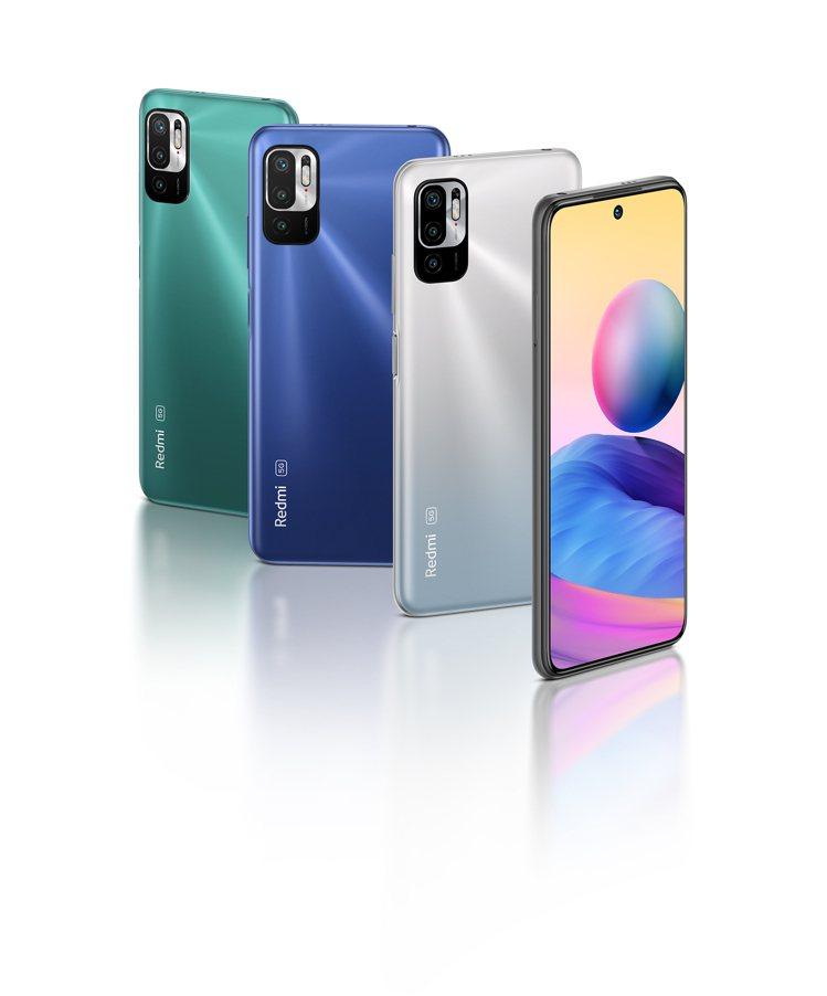 「Redmi Note 10 5G」7月1日起於中華電信、遠傳電信、台灣之星、亞...