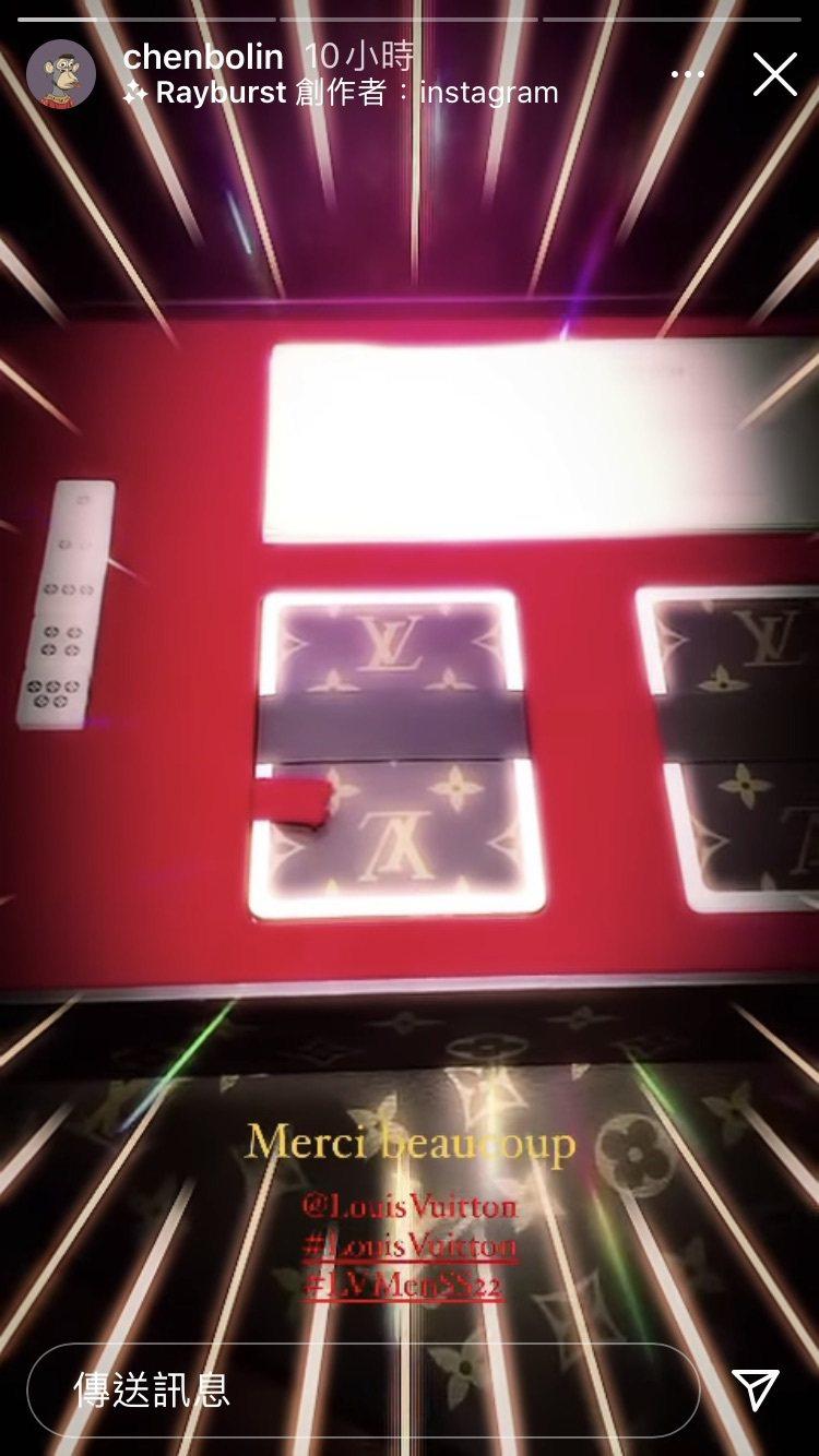 陳柏霖的限動PO出撲克牌版本的邀請函。圖/取自IG