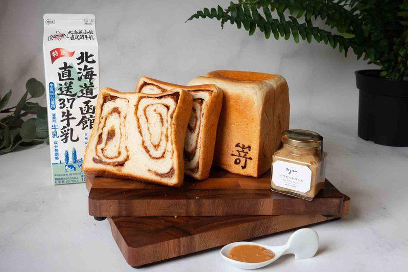 「嵜本」限時限量推出「極花生榛果生吐司」,1斤340元。圖/嵜本提供