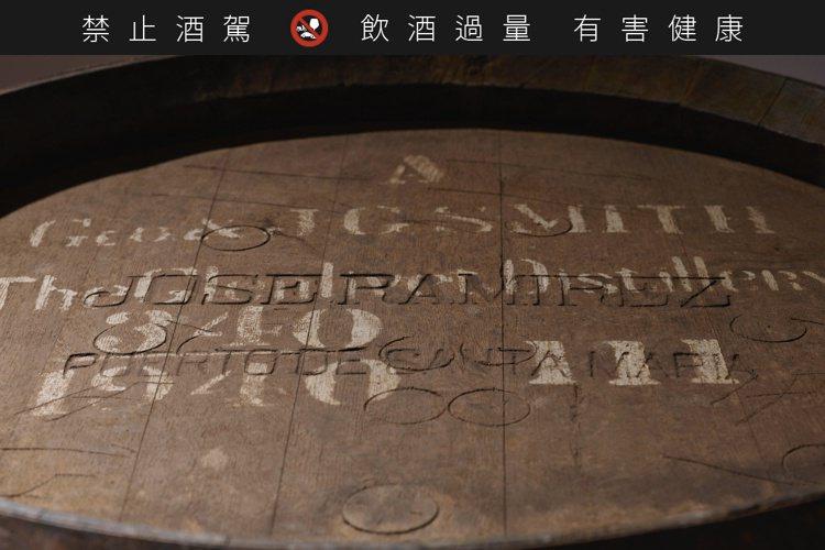 格蘭利威酒廠的烈酒,在高登麥克菲爾特製的木桶中,經歷了80年的熟陳。圖/廷漢提供...