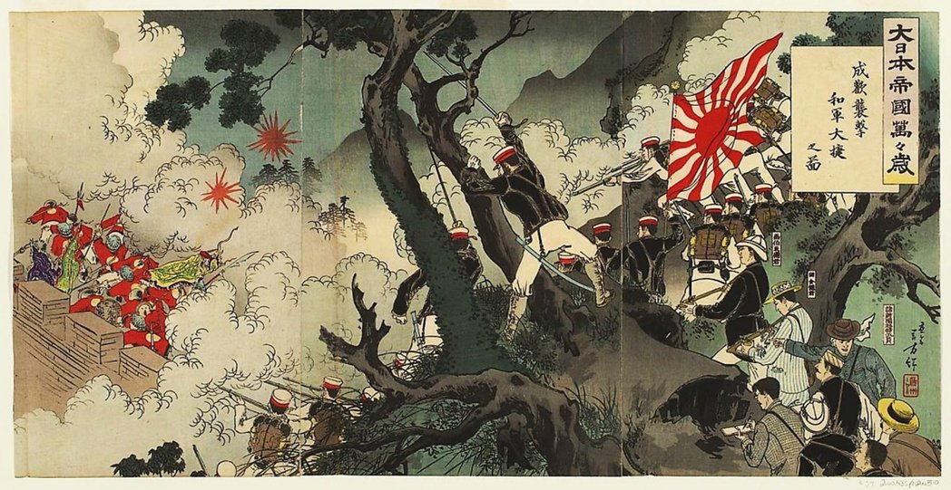 甲午戰爭時中國被原本看不起的「蕞爾小國」日本擊敗,朝野為之震驚。圖為日清戰爭(甲...
