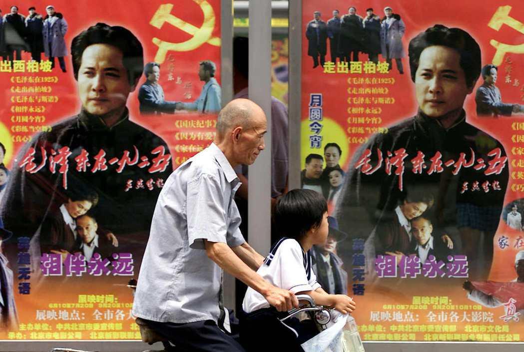 共產黨的黨史帶著濃濃的英雄史觀。圖為北京街頭的《毛澤東在一九二五》海報。 圖/路...
