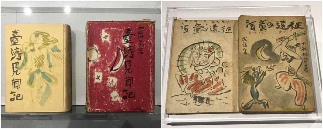 鹽月桃甫裝幀設計的中西伊之助《台灣見聞記》(左)、中村地平《民話集:河童の遠征》(右)。 圖/作者提供