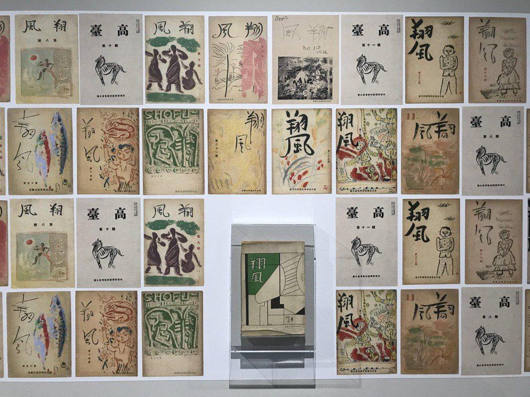 2021年5月在師大美術館舉辦「啟蒙」特展中,展出鹽月桃甫裝幀設計的《翔風》校刊。 圖/作者提供