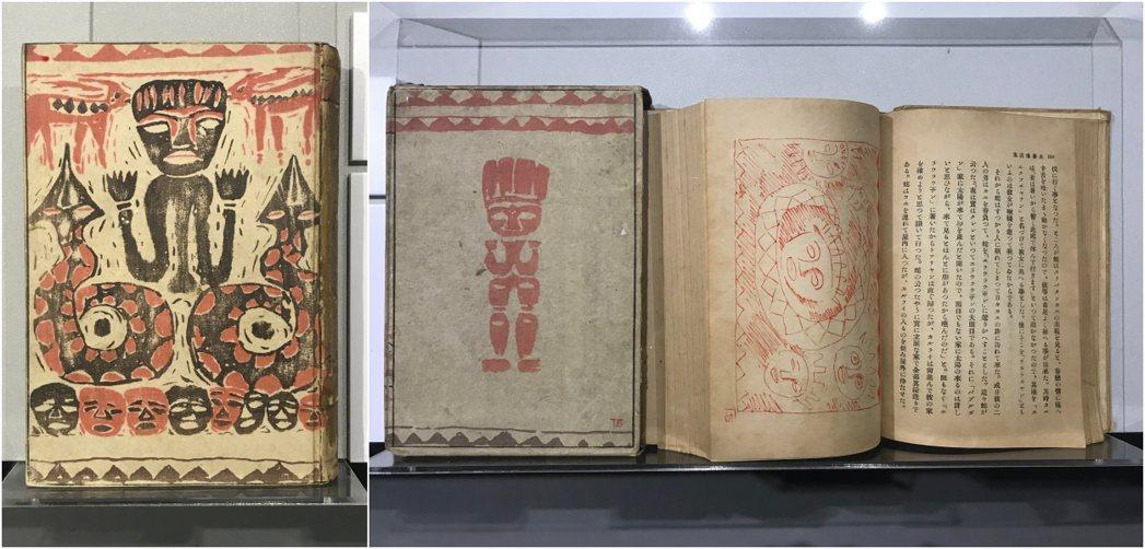 1923年鹽月桃甫裝幀設計《生蕃傳說集》封面(左)與內頁插圖(右)。 圖/作者提供