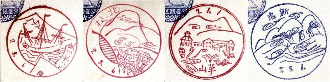 1931年鹽月桃甫「台灣風景名勝紀念郵戳」,由左至右依序為:淡水、北投、草山、新店。 圖/國家文化記憶庫