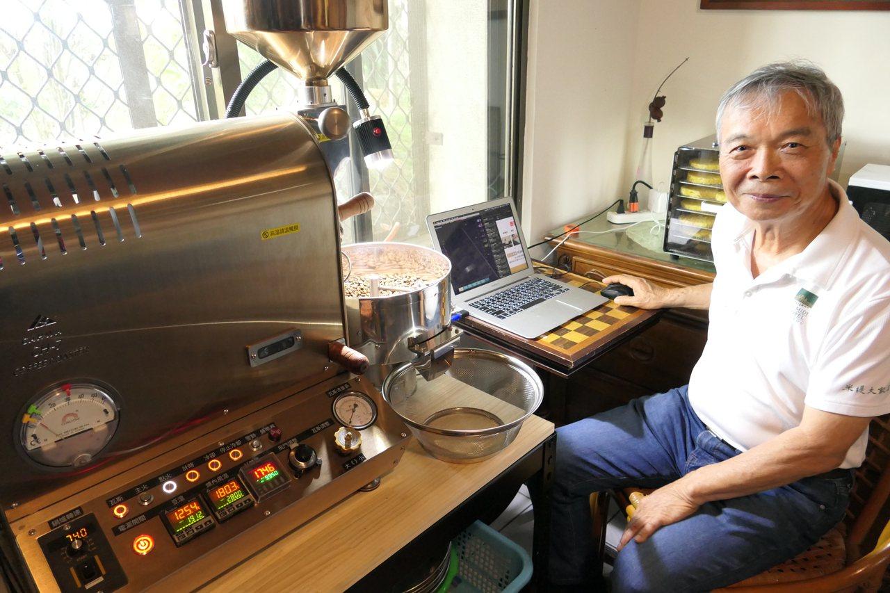 明道大學前校長陳世雄最近更花十幾萬買下烘豆機,被妻子笑說「玩具愈買愈多」,他研究...