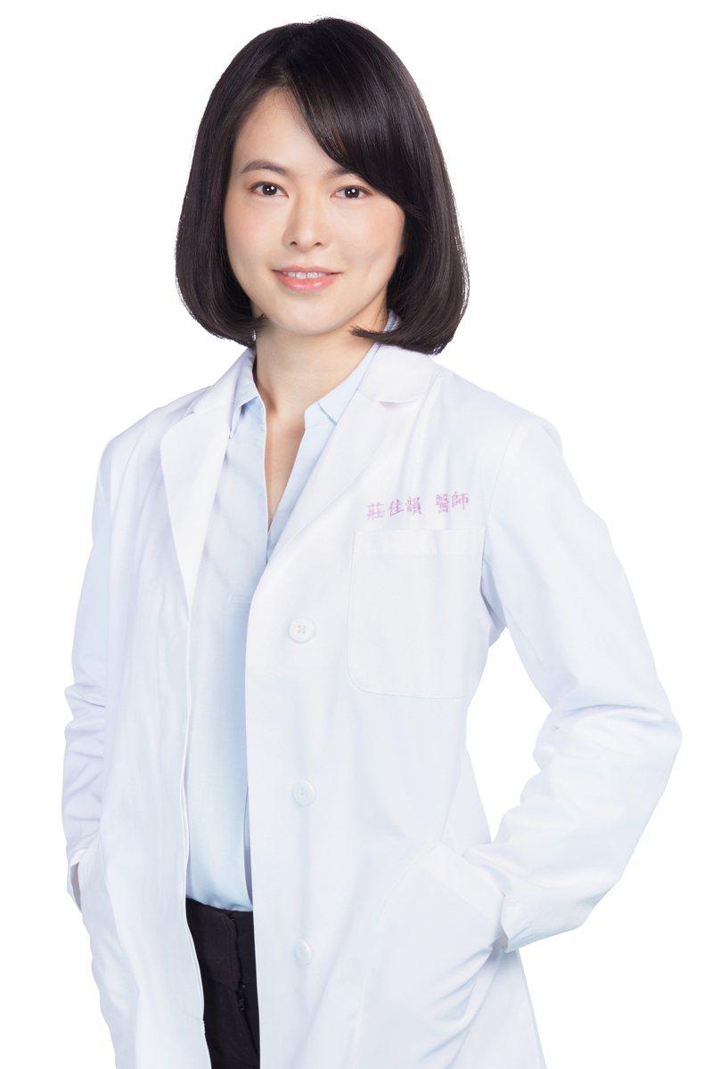 禾馨婦幼診所莊佳韻醫師。 醫師/提供