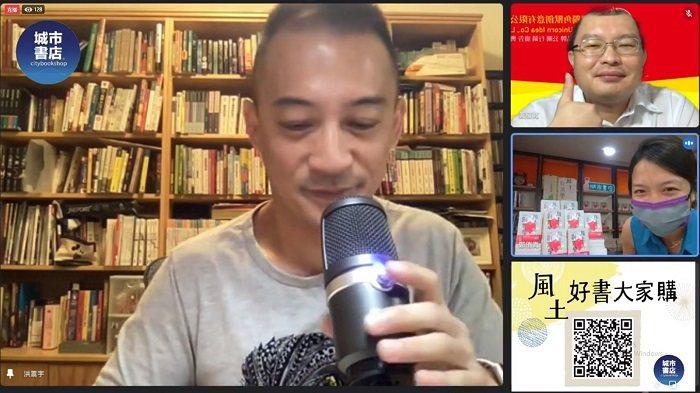 城市書店創辦人藍秀珠指出,主講的名作家洪震宇(左)在台北、與談的策展人黃耀寬(右...